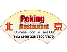 Peking Chinese Restaurant, Lakewood, OH